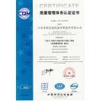 ISO2008中文
