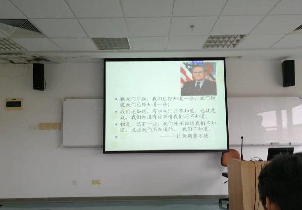 我所汪步云所长、颜文华副所长参加了由注册会计师管理中心组织的主任会计师培训班