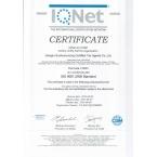 ISO2008英文