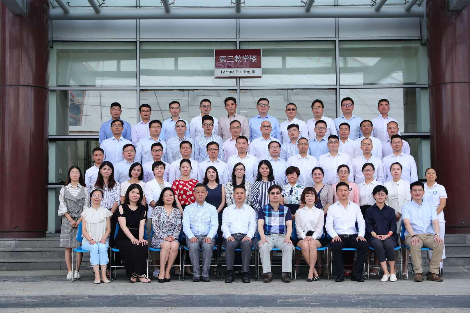 我所所智军成功入选江苏省第一期资产评估行业领军人才